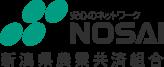 新潟県農業共済組合(NOSAI新潟)