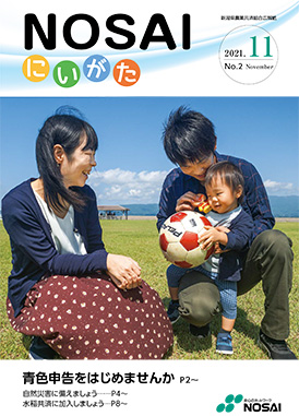 Magazine_title